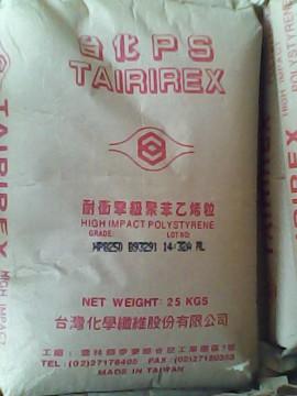 台湾台化HIPS HP8250 一手原料价格优惠