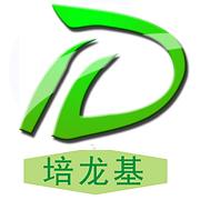 东莞市培龙基塑胶原料有限公司