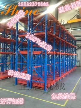 模具貨架 抽屜式模具貨架 重型抽屜式模具貨架