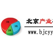 北京产业研究院有限公司