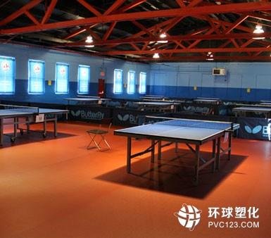 伟德客户端下载乒乓球地胶_乒乓球塑胶地板