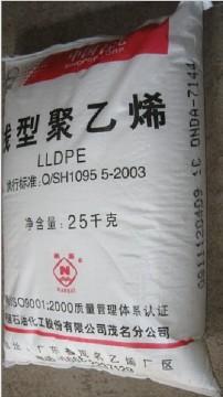 LLDPE 中石化福炼 DFDC-7050