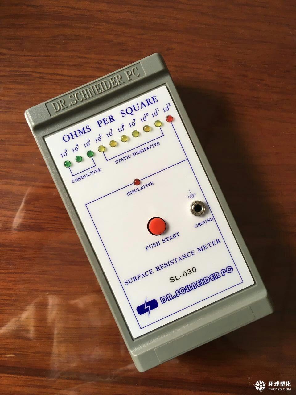 表面电阻测试仪   防静电测试仪