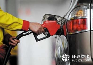 """成品油迎年内第二次下调 汽油重回""""5""""时代"""