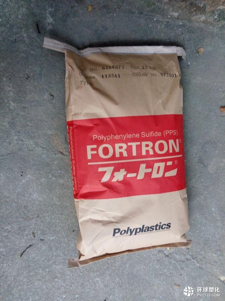 PPS聚苯硫醚1135A1塑胶原料