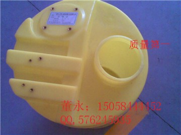 京山500L塑料加药箱\500L耐酸碱PE搅拌桶供应批发