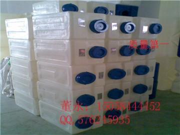 洪湖500L塑料加药箱\500L耐酸碱PE搅拌桶保证质量
