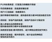 天津乒乓球室地板_塑胶乒乓球地板胶厂家