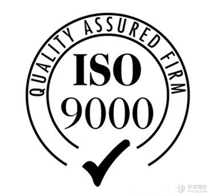 iso28001认证标志矢量图
