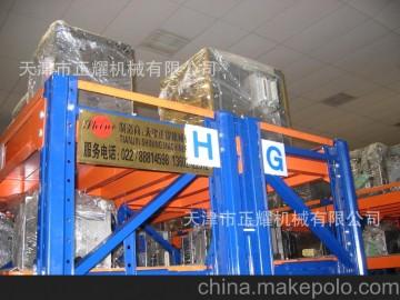 滄州模具貨架 滄州抽屜式模具貨架 滄州重型抽屜式貨架 貨架廠