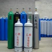 佛山市亨特气体有限公司龙江经营部