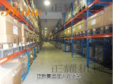 天津压入式货架 压入式货架 压入式货架厂 货架厂 天津货架
