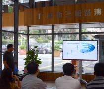 PK两千家企业,大易有塑以小组第一晋级国字号决赛