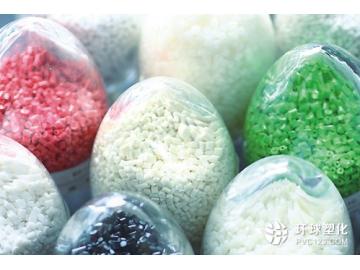 中山生物基PVC 生物基PVC增塑剂让塑料从此走向环保