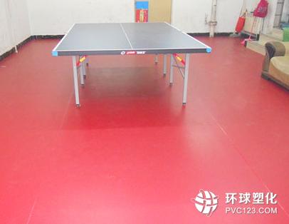 伟德客户端下载乒乓球地板_乒乓球地板价格