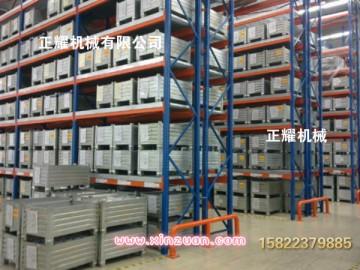 重型貨架廠家直銷15822379885