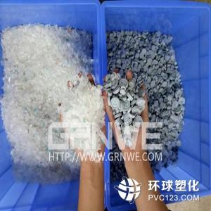 输液袋破碎料与橡胶分离设备 塑料分选机