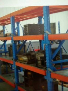 可調模具貨架 隔板模具貨架 可活動隔板模具貨架 重型模具貨架