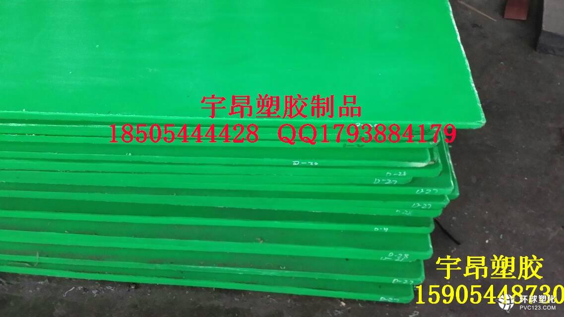 高密度聚乙烯PE板厂家 批发优质各色塑料板材
