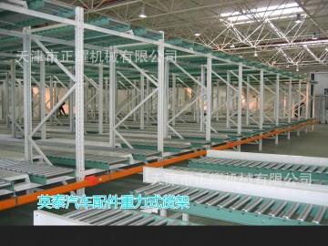 天津货架厂 天津重型货架 天津流利式货架 天津钢结构平台