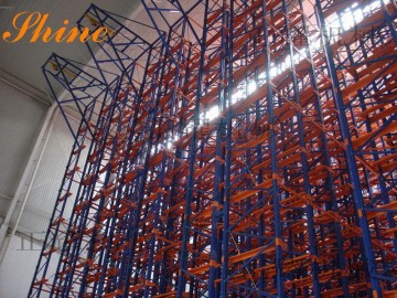 高位货架量身定做厂家生产直销天津高位货架厂
