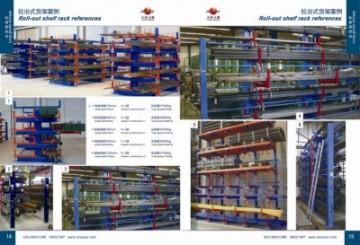 货架厂定做拉出式货架管材建材异型管材货架—100%伸缩式货架