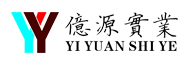 深圳市亿源实业有限公司