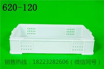 重慶江津賽普塑料面包筐廠家直銷