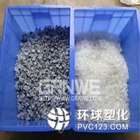 硅胶与塑料分离机,硅橡胶分选机