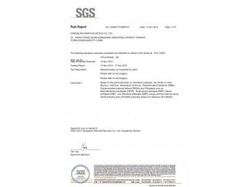 食品包装卫生标准检测报告