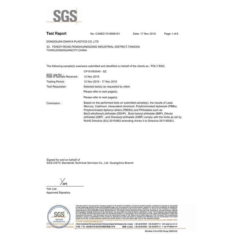 典雅2016年度SGS报告