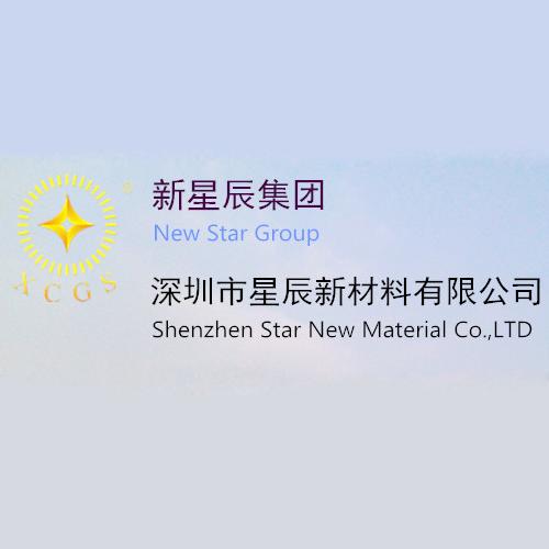 深圳市星辰新材料主要采购典雅PO袋/PE袋