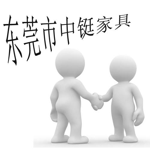 东莞市中铤家具指定包装供应商--典雅包装