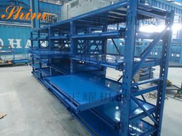 遼寧貨架廠生產模具貨架 重型貨架 抽屜式貨架 鋼結構平臺