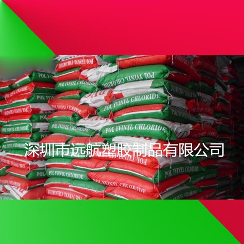 深圳市远航塑胶制品有限公司6年伙伴