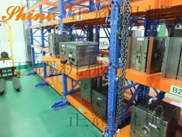 吉林抽屜式模具貨架一對一服務 免運費 可提供上門安裝