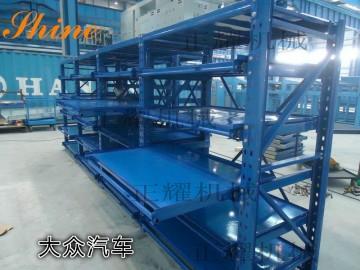 河北沧州模具安徽快三厂 承重5吨 抽屉100%翻开 免费送货陈设