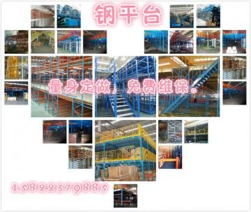 河北钢结构平台 正耀免费设计 阁楼式货架 二层平台 钢平台