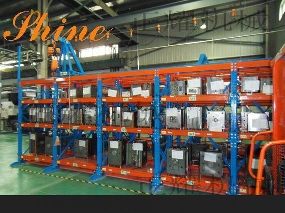 廊坊重型模具貨架承重5噸