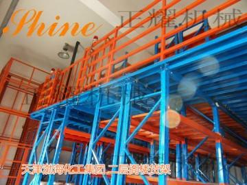 北京阁楼式货架 免费设计、送货、安装、维保 正耀阁楼式货架厂