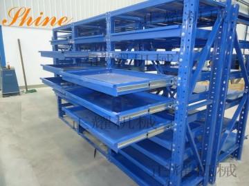 大連模具貨架 重型模具貨架 抽屜式模具貨架 模具貨架大全