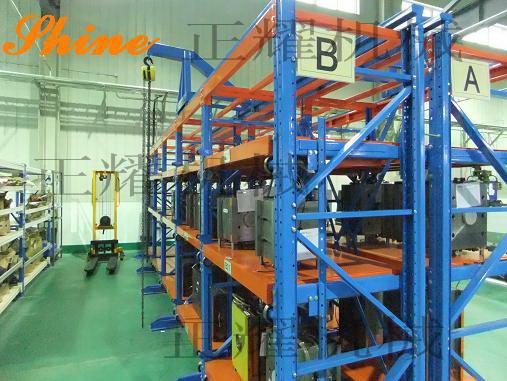 大連模具貨架面向全國銷售