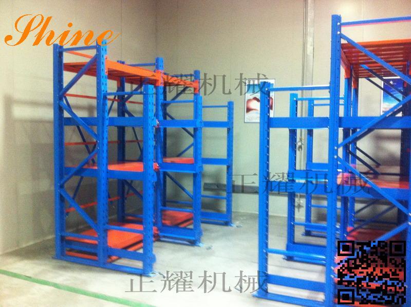 大連三立柱模具貨架 承重大,穩定性強。