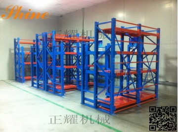 河南模具貨架 重型模具貨架 模具貨架 河南貨架廠
