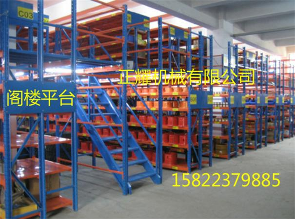 北京阁楼式货架也叫北京钢结构平台