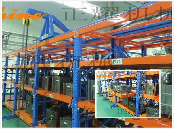 供應抽屜式模具貨架也叫抽屜式貨架或模具貨架