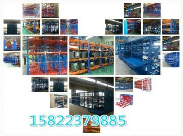 模具貨架廠 模具貨架生產廠家 重型模具貨架 模具貨架圖片