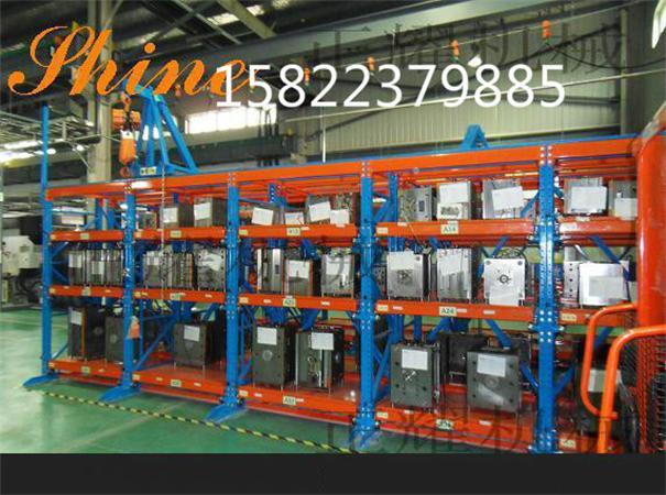 正耀是模具貨架生產廠家量身定做,免費設計、送貨、安裝。