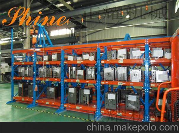 山東模具貨架生產廠家