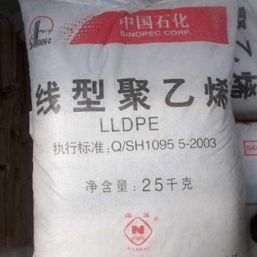 LLDPE 中石化茂名DNDA-7144